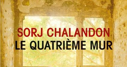 ♥ Le Quatrième mur, de Sorj Chalandon